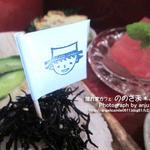 39624060 - 2015/7月 五穀豆ご飯塩ひじきのせ