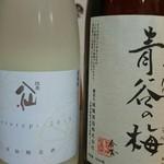 酒の やまもと - 家飲み用、スパークリングと梅酒
