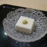 銀座一期 - ごま豆腐