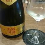 酒の やまもと - ワイン用のボトルに入ってます