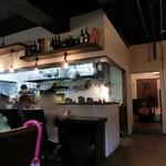 ステラート - 厨房。