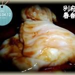 春香苑 - 上ホルモン