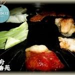 春香苑 - お腹がグ~