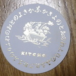 39629451 - 吉兆名の宝船コースター