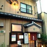 萬常 - 祇園石段下、八坂神社西楼門の斜め前です。