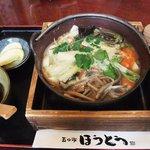 ほうとう 佐五兵衛 - 料理写真:山菜ほうとう