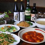 中国家庭料理 花りん -