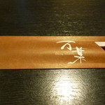 ダイニング万葉 仙台トラストシティ店 -
