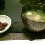 竹なか - 香の物・味噌汁