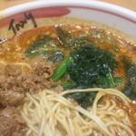 匠 - 麻辣坦々麺拡大