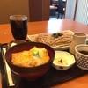 かごの屋 加古川駅前店