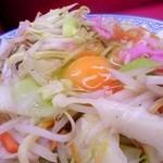 香蘭 - 卵入りちゃんぽん:800円