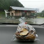 雨山の郷 - 干しシイタケ買いました!