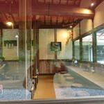 雨山の郷 - 和歌山の建築家、東村司さんが設計した茶屋。