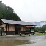 雨山の郷 - 知る人ぞ知る桜の見どころ、雨山トンネルのすぐそば。