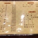 39637592 - 肉系メニュー