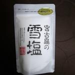 39637708 - 雪塩120gパウダータイプ・工場限定パッケージ¥600