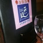39638472 - 高いお酒を、高い価格の飲み物