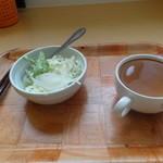 ユトリ珈琲店 - サービスのサラダとスープ