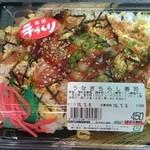 ア・ミュー - 料理写真:うなぎちらし寿司(税込み486円)