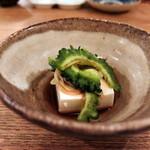 皿然 - お通し(ゴーヤ豆腐)