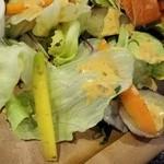39643563 - ボリボリ食べる野菜