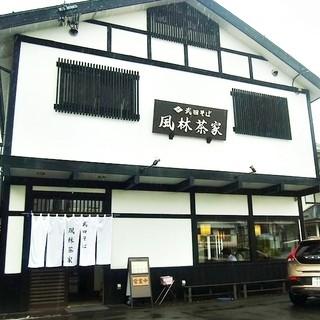武田そば 風林茶家 - 外観