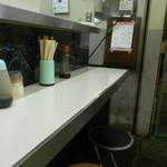 天末食堂 - 店内のカウンター席