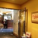 39645445 - オーキッドガーデン (Orchid Garden)エレベーターで2階に降りると目の前がレストランの入口です