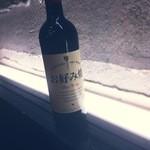 鉄しょう - 赤ワイン【お好み焼き】