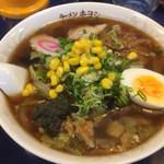 ラーメンキヨシ - キヨシラーメン 750円