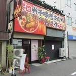 辛口肉ソバ ひるドラ - 2015年7月5日訪問