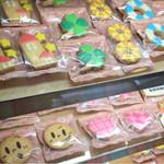 パティスリー・コムギコキッチン - アイシングクッキーがかわいい♡