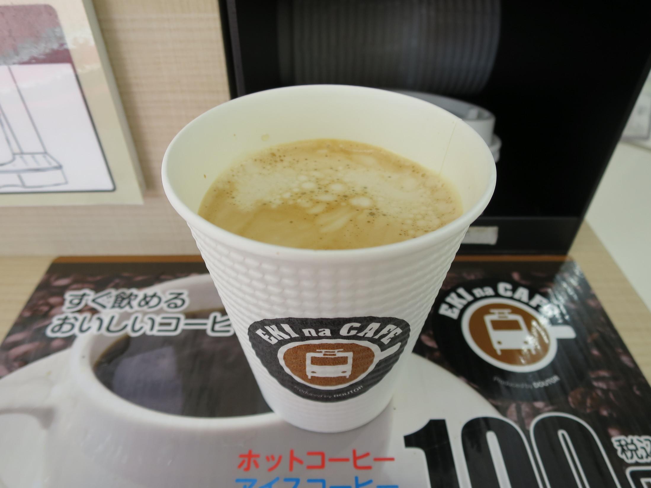 ニューデイズ 東戸塚店