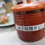 ラーメン寳龍 - タレ