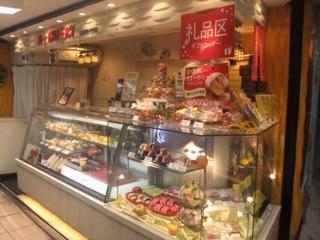 エーワンベーカリー 梅田店 - 「梅田新食堂街」入り口前にあります。