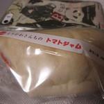モンファボリ - もりかわさんちのトマトジャム