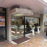 欧風菓子 クドウ - 店舗入口