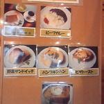 Chiffon Cafe Soie - 2010/2 ランチメニューの写真を貼ったコルクボード。2015年まで変わってないですねw