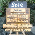 Chiffon Cafe Soie - 2015/2 看板。ランチセット、そわシフォンセット、1,000円!安い、安過ぎる!!