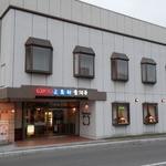 レストラン雪河亭 本店 -