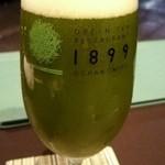 GREEN TEA RESTAURANT 1899 - 抹茶ビール