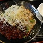 toukamura - ジャンジャン麺