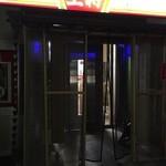 39657887 - 入り口が暗い。入るのを躊躇してしまいそうです。