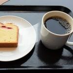 スターバックス コーヒー - Coffee & Espresso ケーキ ラズベリーレモンとケニア