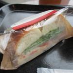 スターバックスコーヒー - サーモン&クリームチーズベーグル 486円