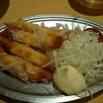 馬力 - チーズ揚げ  ¥390
