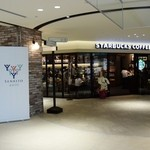 スターバックス コーヒー - お店の外観