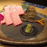 3966757 - 三角特選上バラ(わさび正油)、2,300円