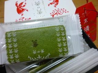 マールブランシュ 清水坂店 - 定番の茶の菓
